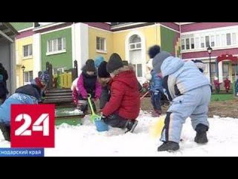 В Усть-Лабинске открылся новый детсад и реконструирован роддом - Россия 24
