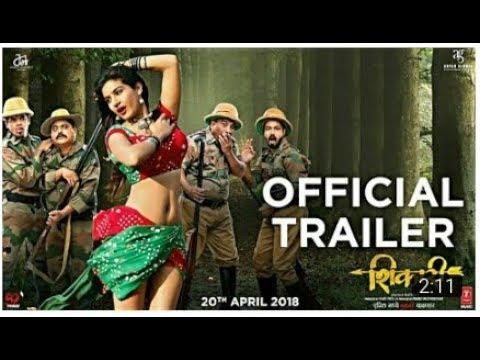 Shikari Marathi Movie Official Trailer 2018 | शिकारी मराठी मूवी | Mahesh Manjrekar, Viju Mane