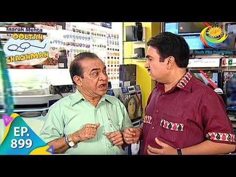 Taarak Mehta Ka Ooltah Chashmah - Episode 899 - Full Episode