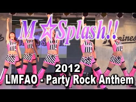 Lmfao Party Rock Anthem Full Hd Video S