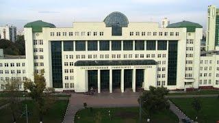 Государственный университет управления. Мнение студентки