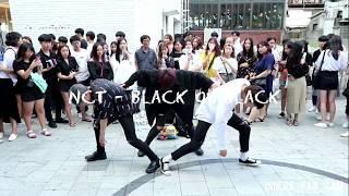[KPOP IN PUBLIC] [innerS _ 이너스] 180825 홍대공연 1차 / NCT 2018 - black on black