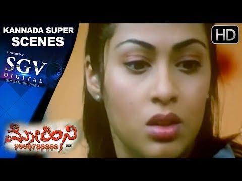 Ghost murder Villain Kannada Scenes | Kannada Scenes | Mohini 9886788888 Kannada Scenes