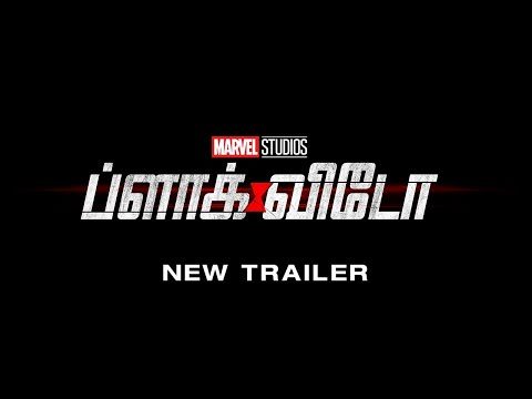 Black Widow | New Tamil | In Cinemas July 9 - IndiaMarvel