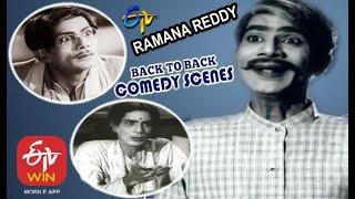 Ramana Reddy | Back to Back | Comedy Scenes - 2 | ETV Cinema