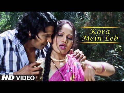 Kora Mein Leb [ New Hot Bhojpuri Video ] Viraj Tadipaar