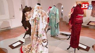 В Вологодском музее заповеднике работает выставка кимоно