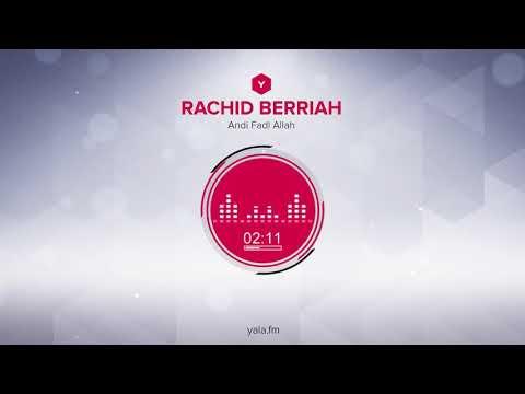 Rachid BERRIAH-Andi Fadl Allah (Audio)