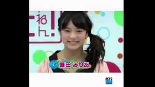 YouTube Captureから 藤田みりあ(ふじた みりあ)さん お誕生日おめで...