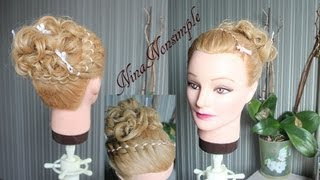 Prom Hairstyle/ПРИЧЕСКА на ВЫПУСКНОЙ/ПРИЧЕСКА с косами/Cute hairstyle updo/ Nina Nonsimple