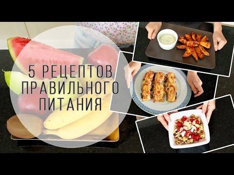 Рецепты приготовления блюд