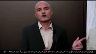 Kulbhushan Yadav releases  new video | new statement | Confession | interview | 2018
