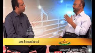 Chat With Jerry Amaldev Paattinte Pookkaalam