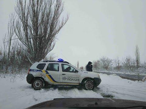 Патрульная полиция Лисичанска в подчинении переаттестованных оборотней . Часть 1.