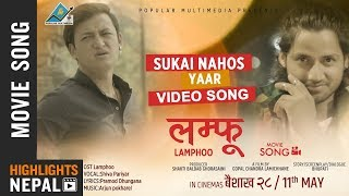 Suko Nahos Yaar - New Nepali Movie LAMPHOO Video Song | Salon Basnet, Kabir Khadka, Aayan Khadka