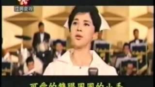 昭和37(1962)年松竹映画《愛染桂》主題歌,出演: 岡田茉莉子‧吉田輝雄 。