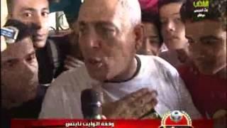 الخال شبرا لـ العامري : مباراة أفريقيا بجمهور . و التعامل بعد كده مع أسامة ياسين مش معاك