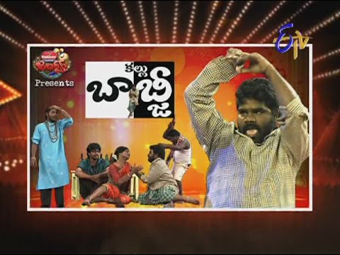 Jabardasth - 18th December 2014 - జబర్దస్త్ - Full Episode
