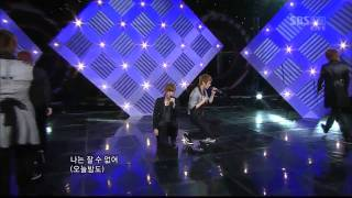 SBS 인기가요(615회) 방영일 : 2011-04-03 연출 황인영 진행: 설리, 조...