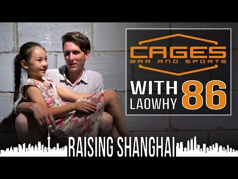 CAGES BAR AND SPORTS WITH LAOWHY86 | RAISING SHANGHAI