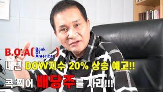 유영두 회장 구독자 기…