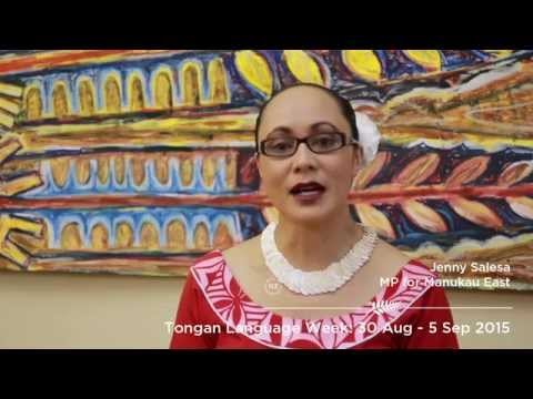 Tongan Language Week 2015: Andrew Little and Jenny Salesa