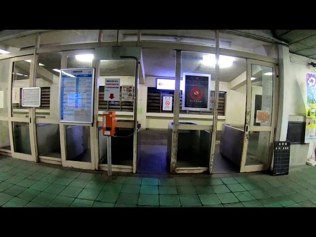 土合駅 改札から下りホームまで