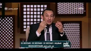 لعلهم يفقهون - مع الشيخ رمضان عبد المعز - حلقة السبت 21-10-2017 ( ألا إن نصر الله قريب )