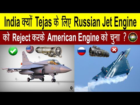 Why India Reject Russian jet engines for LCA Tejas & Choose American Engine ? Rd 33 vs F 404 Engine