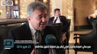 مصر العربية | عمرو صدقي: السياحة والطيران المدني تراقب بيان الحكومة لتحقيق خطة القطاع