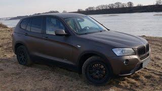 BMW X3 F25 2011 - Секонд Тест