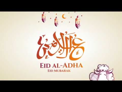 Eid Al Adha Gift Guide Video 2019