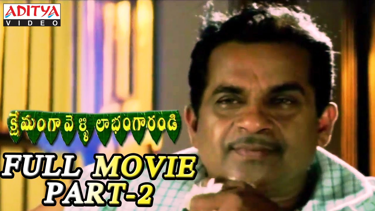 kshemanga velli labanga randi telugu movie free download