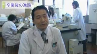 麻布大学 研究室紹介20_三田 明弘 准教授