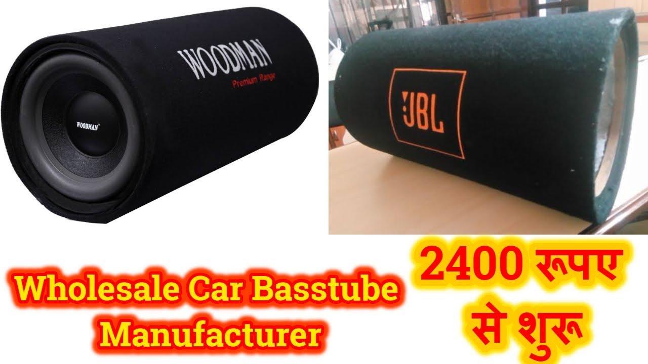 Car Basstube होलसेल Rate सीधे Manufacturer से और साथ ही Basstube Making -  Delhi Vlogs
