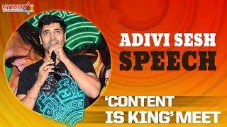 Adivi Sesh Speech   Mathu Vadalara 'Content is King' Meet   Sri Simha   Kaala Bhairava   Swaroop