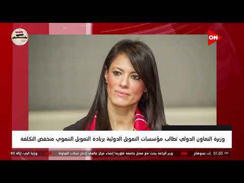 موجز أخبار الواحدة ظهرًا - 22 جمعية تونسية تتهم حركة النهضة الإخوانية بتضليل الرأي العام