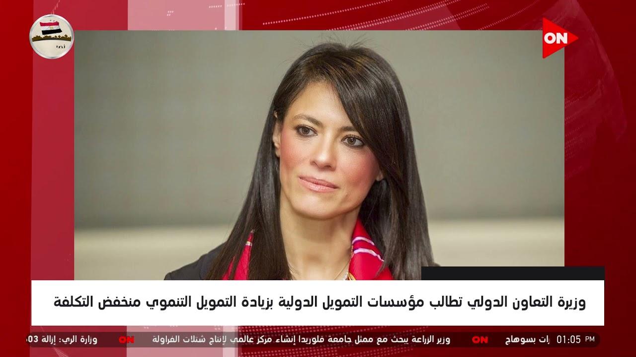موجز أخبار الواحدة ظهرًا - 22 جمعية تونسية تتهم حركة النهضة الإخوانية بتضليل الرأي العام  - 13:54-2021 / 10 / 13