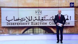 تحديد 10 تشرين الثاني المقبل موعدا لإجراء انتخابات الغرف الصناعية - (16-9-2018)