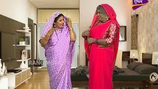 Na Dekhila Oou Chha Phada Ep 11 | ଶାଶୁଙ୍କ ଉଦଣ୍ଡି ରୂପ ଦେଖିଲେ ନୂଆ ବୋହୂ କଣ କରିବେ ବୋହୂ? Odia Comedy