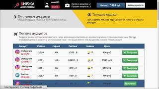 Заработок в интернете от 3000 тысяч рублей в день без приглашений!