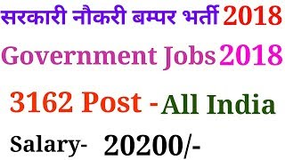 Latest Government Jobs 2018 | Sarkari Naukri 2018| Northern Railway Recruitment 3162 Post 2018