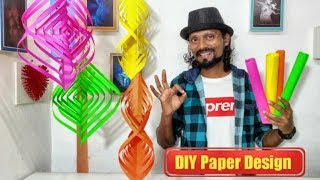 DIY Paper Cutting Design/Easy Paper Design Making  Remo Art 