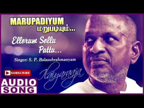 Marupadiyum Tamil Movie Songs | Ellorum Sollum Full Song | Revathi | Arvind Swamy | Ilayaraja