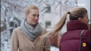 """Русский сериал """"Голос ангела"""" 1 - 4 серия (2019)"""