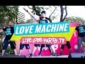 Love Machine | Zumba® Fitness with ZES Prince Paltu-ob | Live Love Party