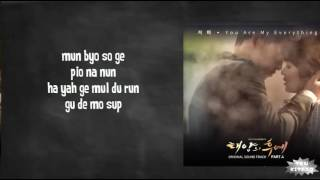 Gummy - You Are My Everything  (lirik) OST Descendants Of The Sun Mp3