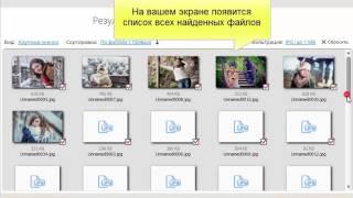 видео Как восстановить удаленные контакты на Андроиде разными способами