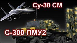 У Азербайджана мощная ПВО, и 4 Су-30 ВВС Армении не изменят баланс сил