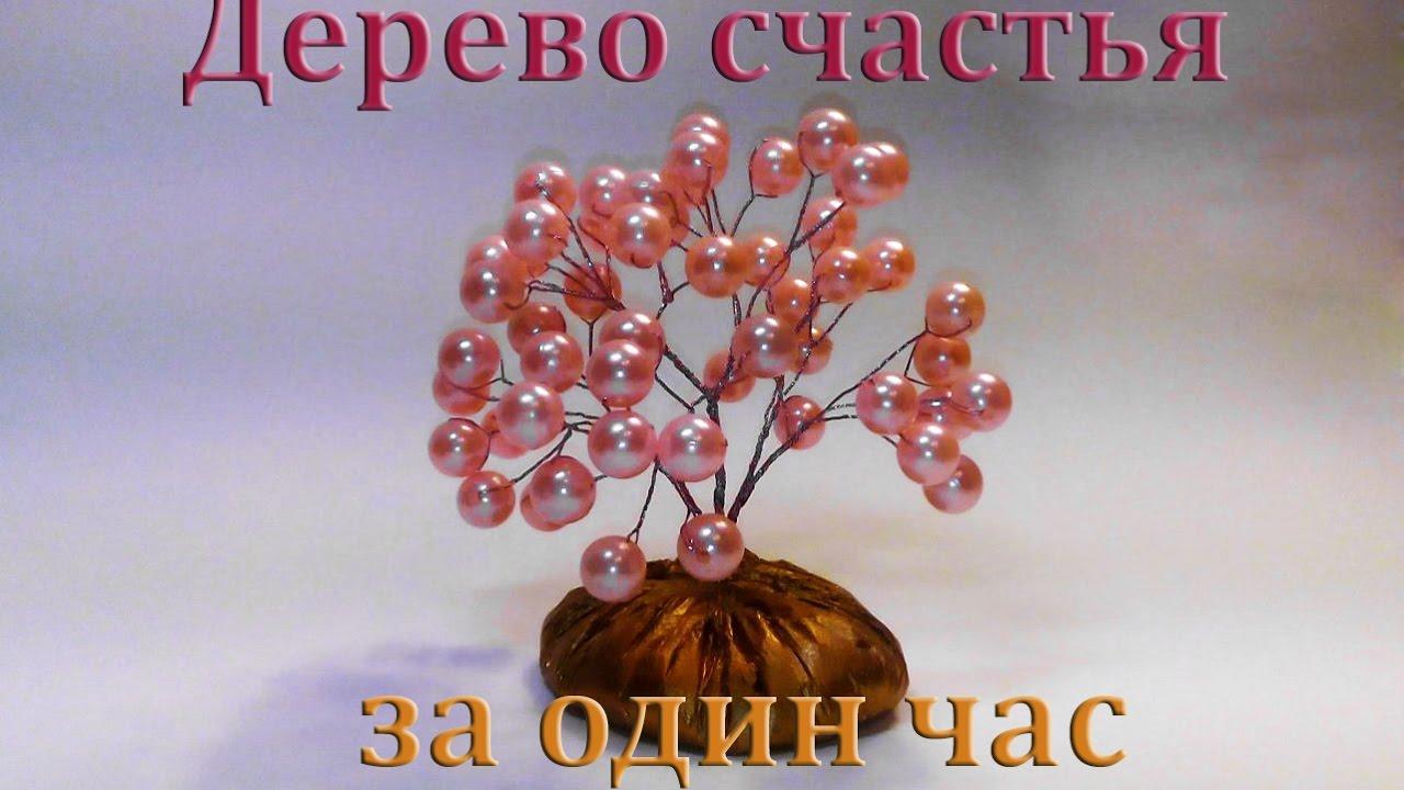 Дерево счастья из бисера своими руками фото 323